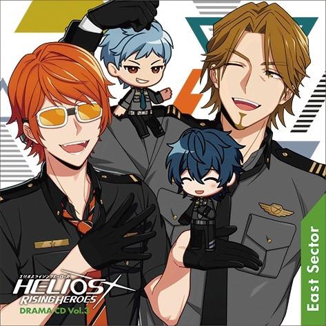 HELIOS Rising Heroes-4