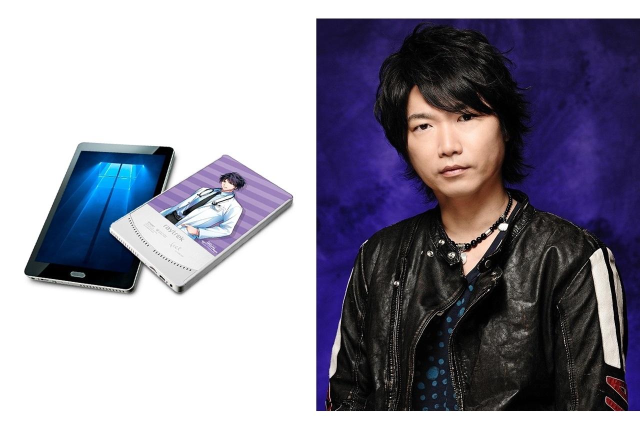 小西克幸が声優パソコンオリジナルキャラクターシリーズに登場