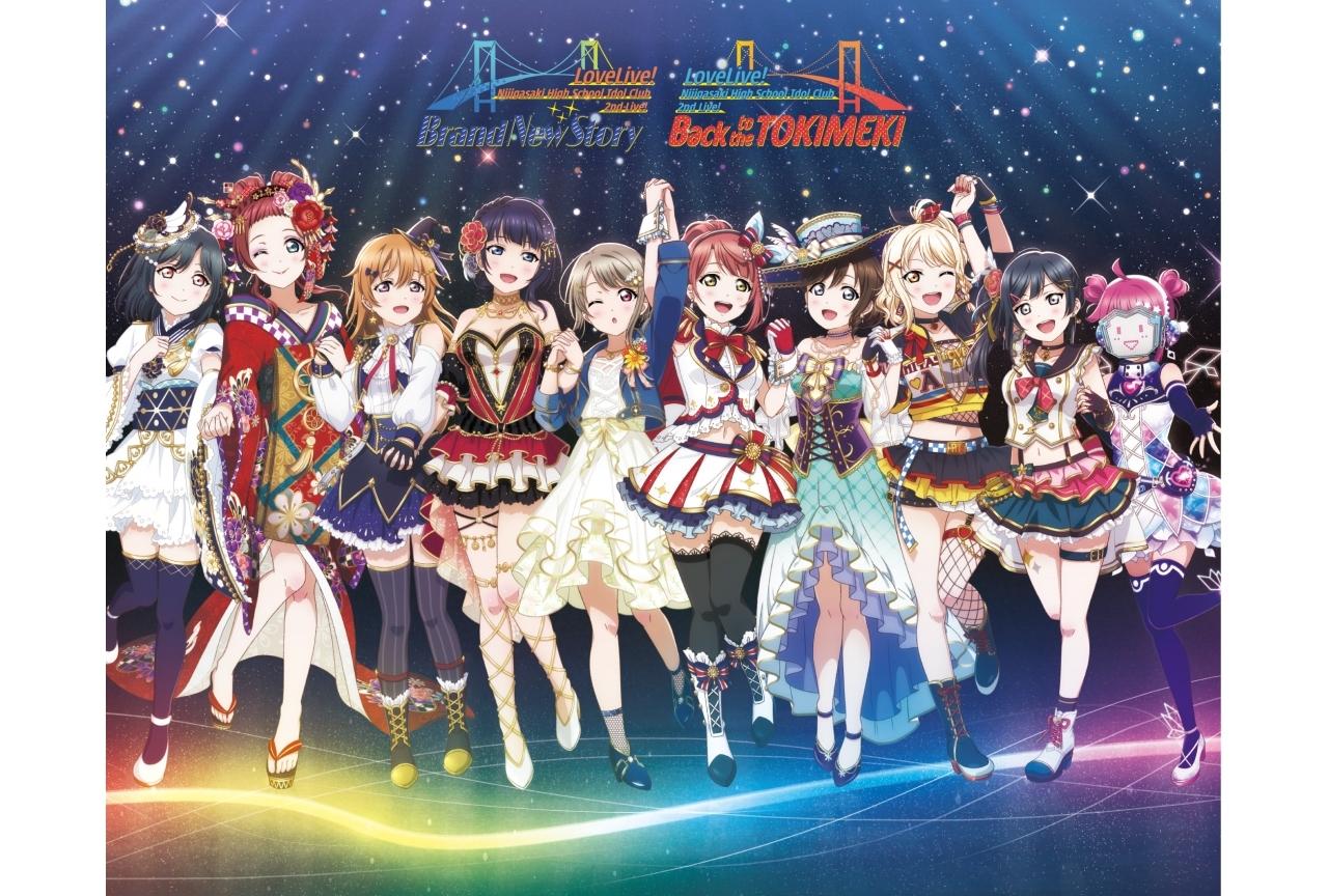 『ニジガク』2nd Live!BD-BOX発売記念キャストコメント