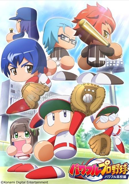 パワフルプロ野球-6