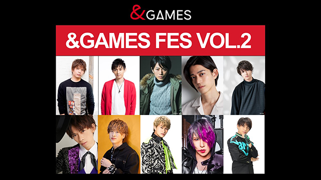 仲村宗悟さん、帆世雄一さん、廣瀬智紀さん、高橋健介さん、小南光司さんなどイケメンが大集結したゲームパーティー『&GAMES FES VOL.2』が開催!!-1