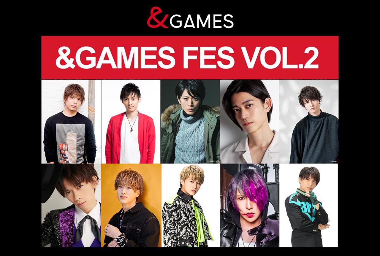 仲村宗悟ほか出演の『&GAMES FES VOL.2』が開催