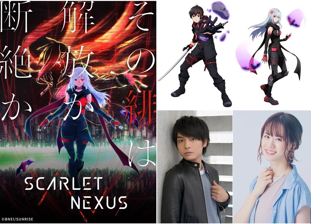 新作TVアニメ『スカネク』2021年夏に世界同時展開、出演声優は榎木淳弥・瀬戸麻沙美!