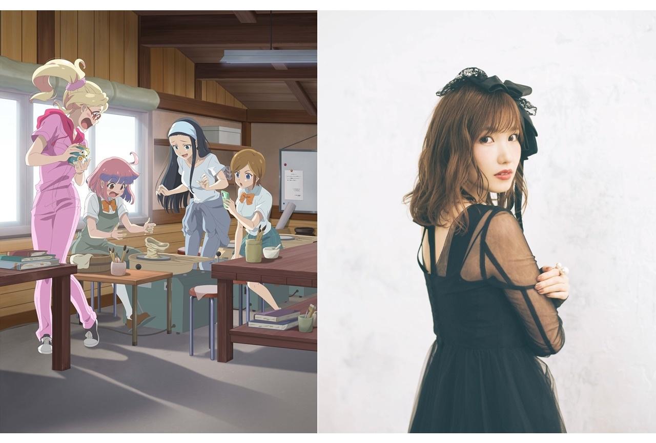 春アニメ『やくならマグカップも』声優・内田彩がEDテーマを担当