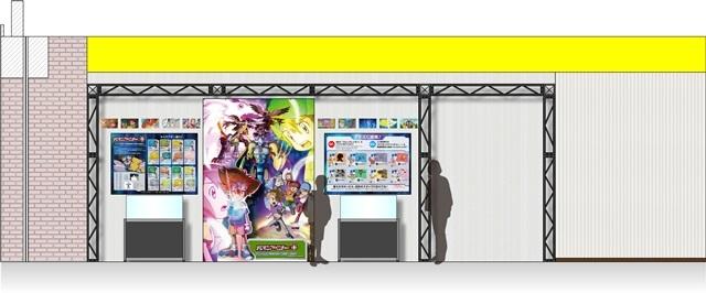 アニメ『デジモンアドベンチャー:』新ビジュアルと「新たな敵 現る!究極進化!!編」「Break the chain」2種類の新PVが公開!名シーンを使った特設サイトやアフレコ台本展示などのイベント情報も到着-7