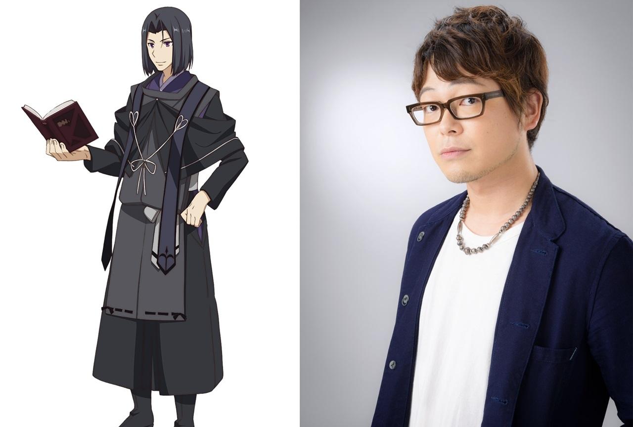 夏アニメ『現実主義勇者の王国再建記』に声優・興津和幸が出演