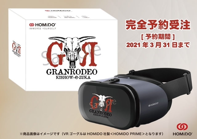 「GRANRODEO limited SHOW 2021」大盛況のうちに全公演終了! 東京公演の公式レポート到着