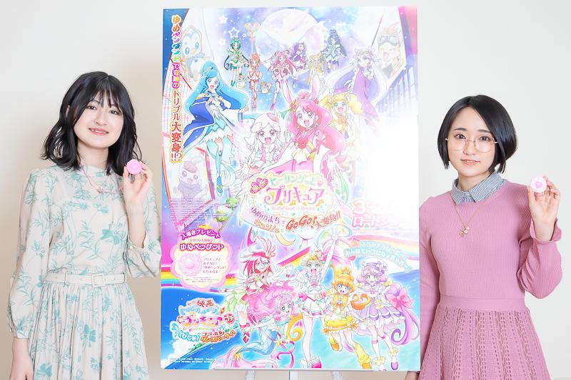 『ヒーリングっど♥プリキュア』の感想&見どころ、レビュー募集(ネタバレあり)-1