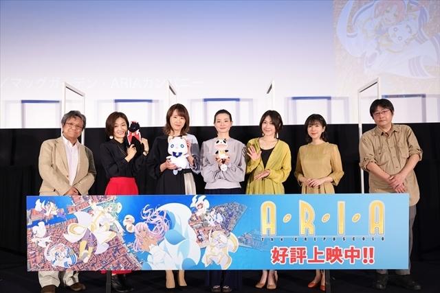 最終章『ARIA The BENEDIZIONE(アリア ザ ベネディツィオーネ)』2021 Winter公開決定! ビジュアル&超特報も解禁-1