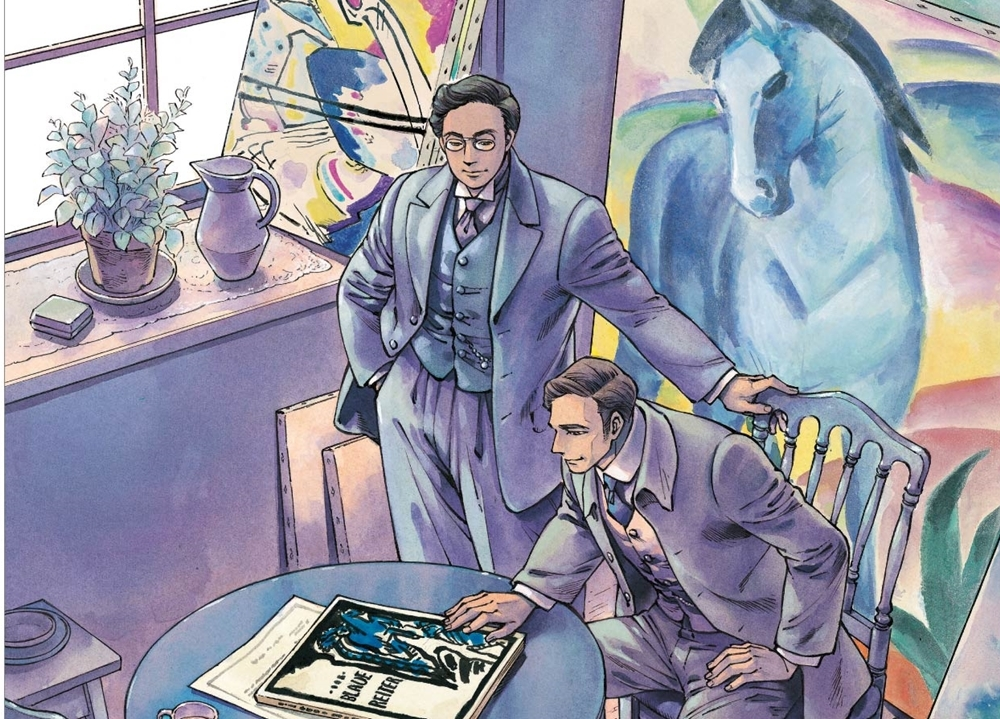 全国のアニメイトで「KADOKAWAと青騎士展」開催決定!