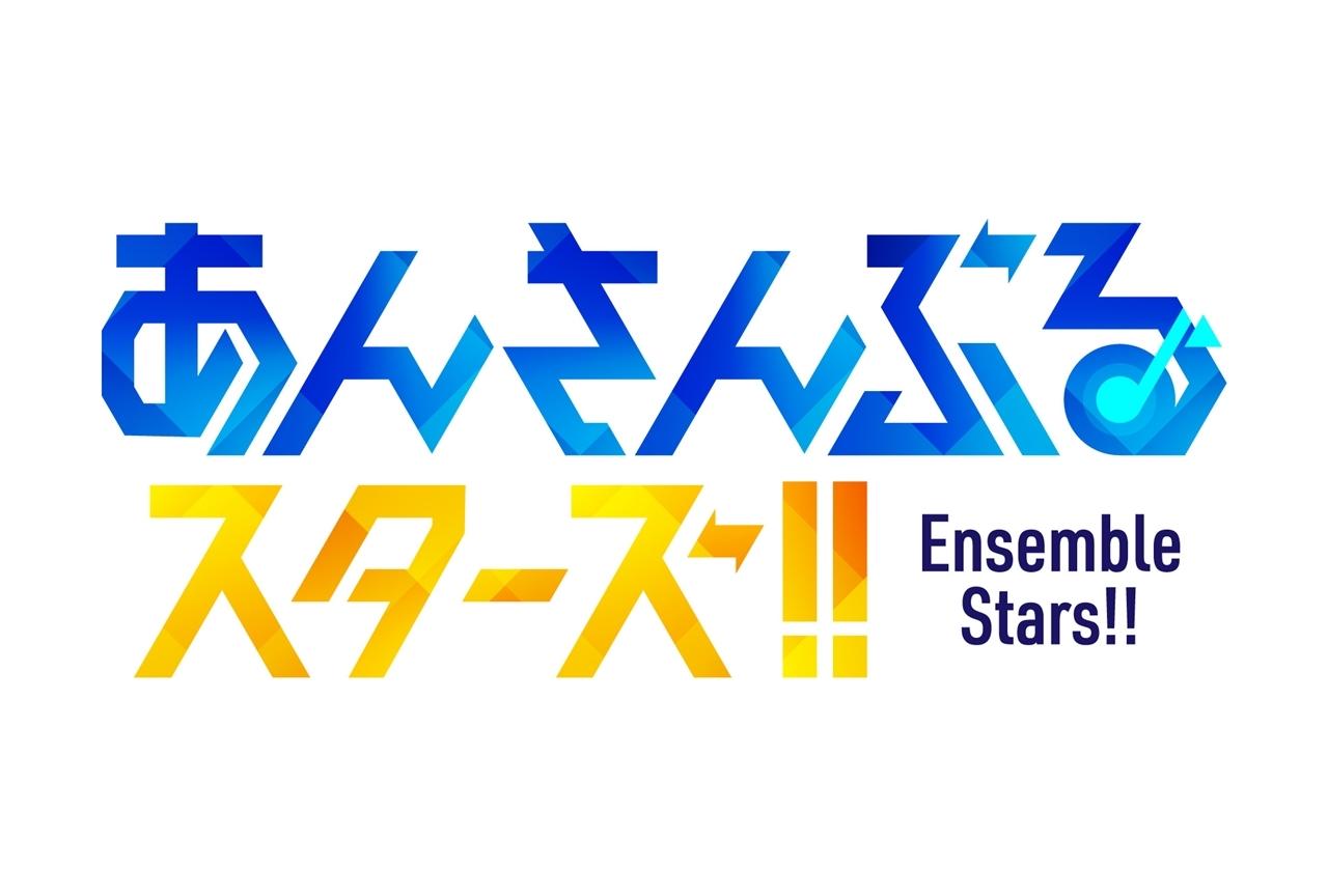 『あんさんぶるスターズ!!』 Knights CD発売!!
