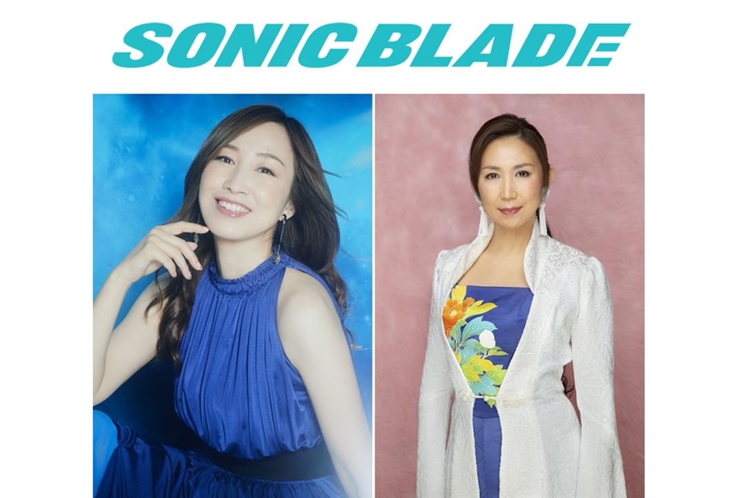 森口博子らが所属する新レーベル「SONIC BLADE」が誕生