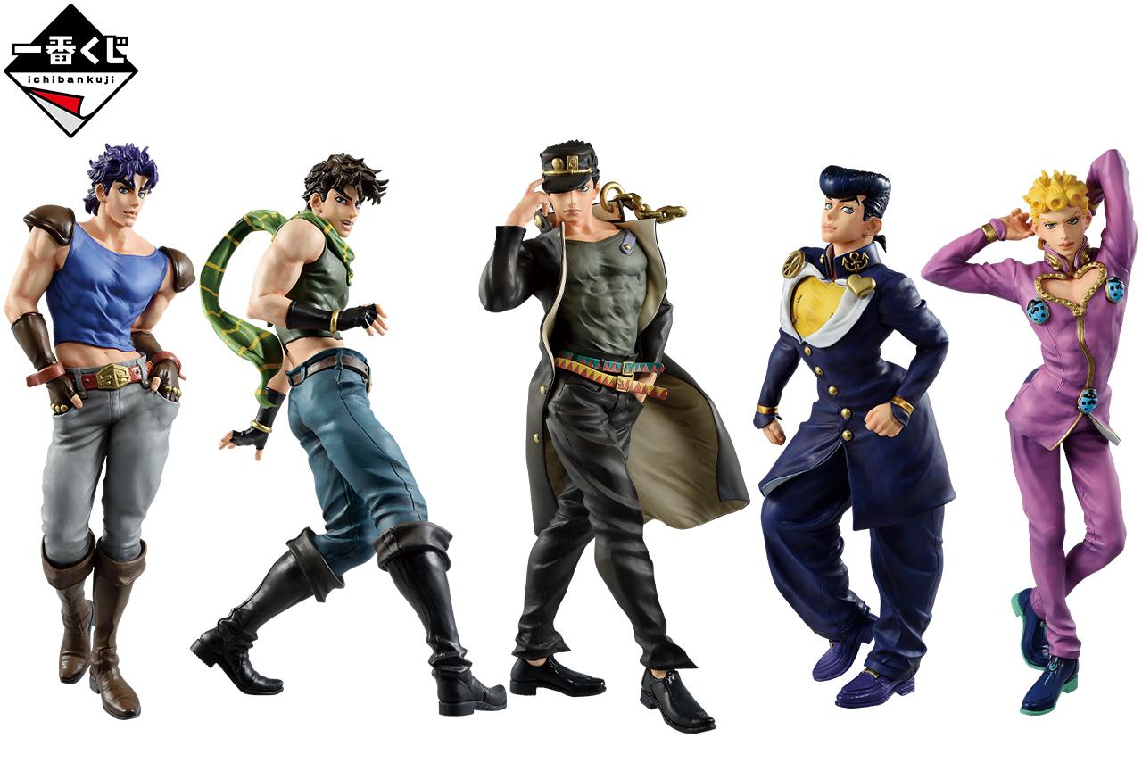 「一番くじ ジョジョの奇妙な冒険 JOJO'S ASSEMBLE」が2021年4月10日(土)より順次発売予定