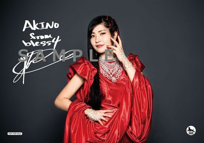 AKINO from bless4-4
