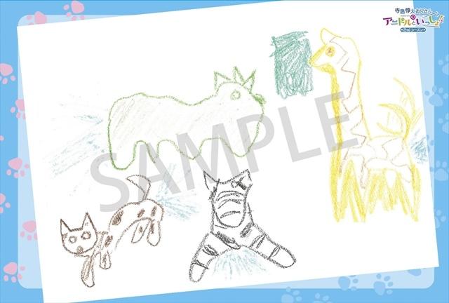 声優・寺島惇太さんの冠番組『寺島惇太お兄さんのアニドルといっしょ!』第2期DVD第2巻のジャケット画像と特典画像が公開!-3