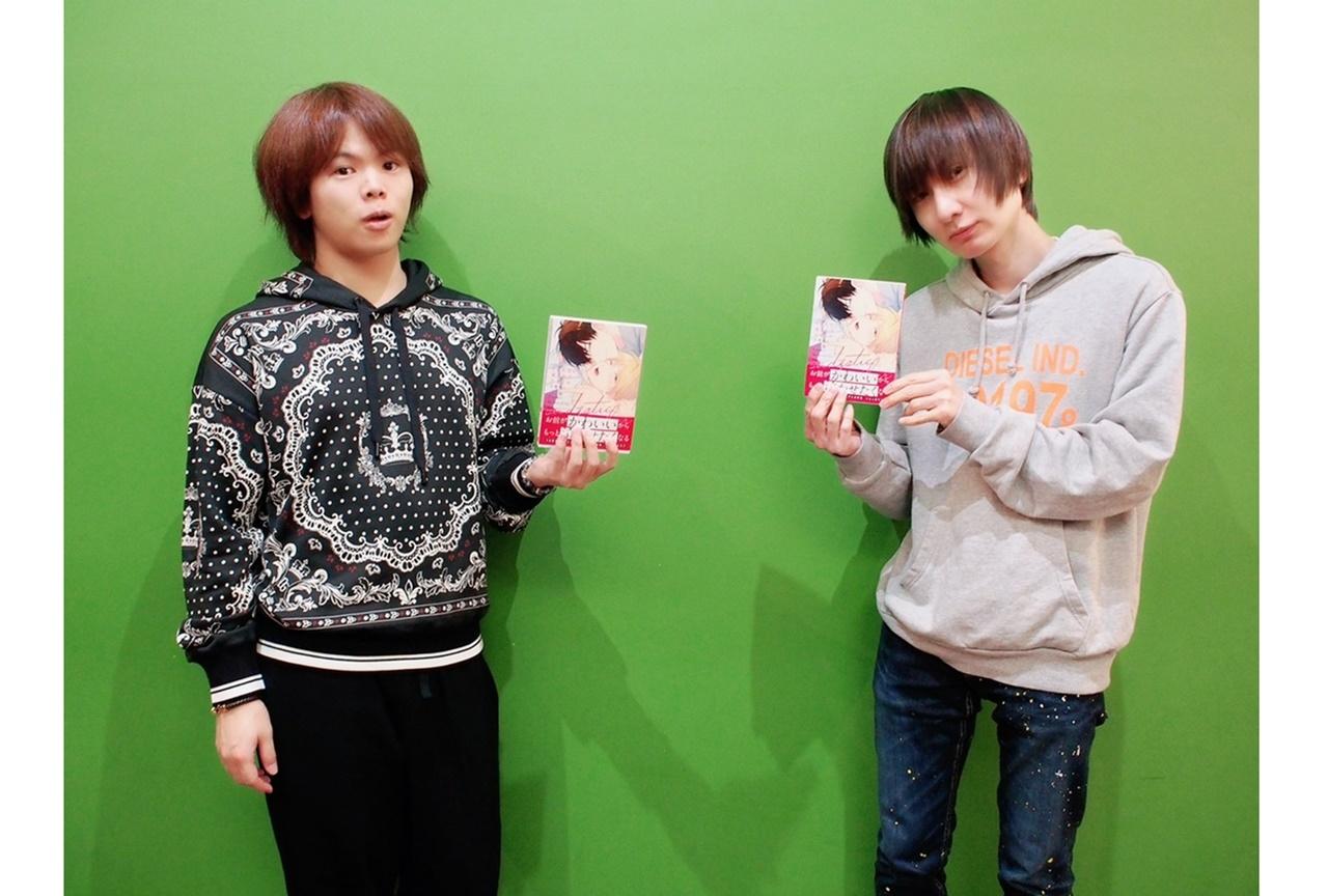 ドラマCD『ドS先生に愛されてたまるか』声優・村瀬歩ら収録後インタビューが公開