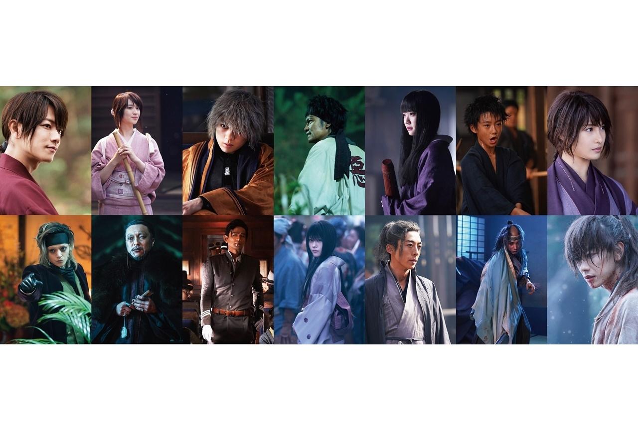 映画『るろうに剣心 最終章』キャストの厳選写真を使用したコミック文庫版帯が登場