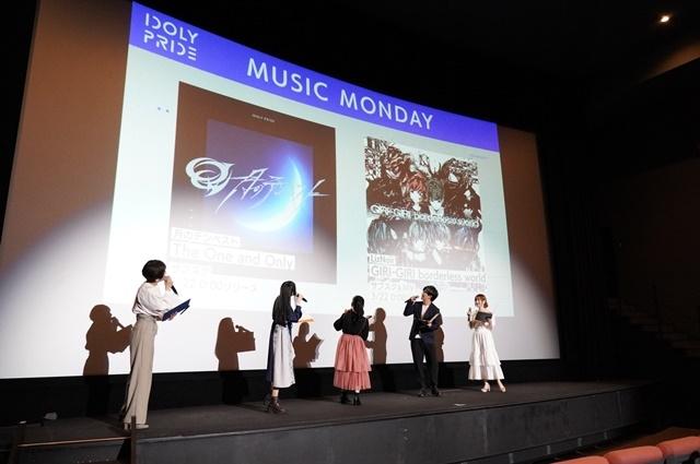 TVアニメ『IDOLY PRIDE -アイドリープライド-』声優陣登壇の先行上映会イベントよりオフィシャルレポートが到着!-5