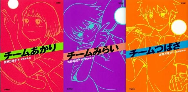『アニ×パラ』第12弾「パラ卓球」で小説『チームふたり』が初アニメ化!! メインキャストに俳優・神木隆之介さん、声優・下野紘さん、梶裕貴さん!!