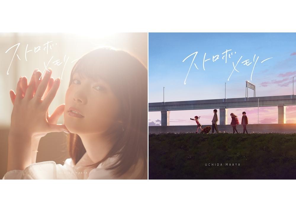 声優・内田真礼12thシングルより、収録曲の試聴動画公開!