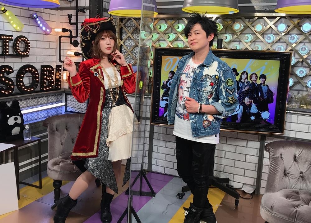 『声優と夜あそび 火【下野紘×内田真礼】 #35』公式レポ到着!
