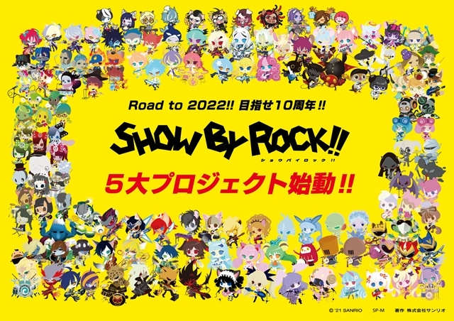 SHOW BY ROCK!!-1