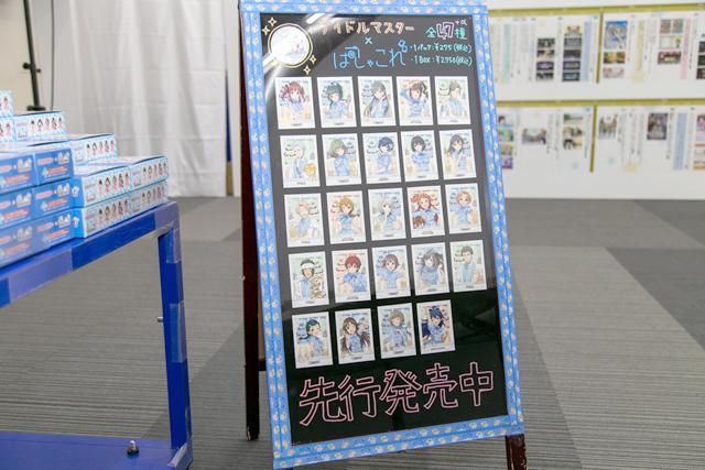 アイドルマスター-11