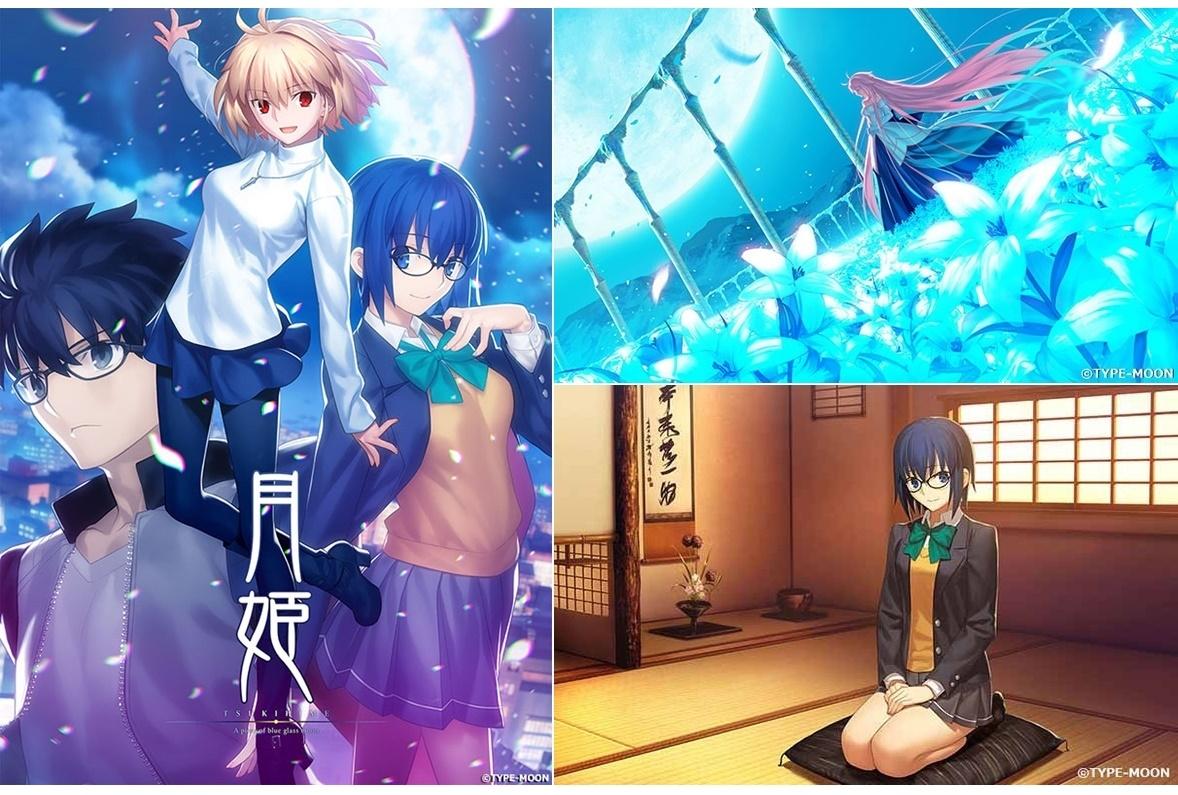 ゲーム『月姫 -A piece of blue glass moon-』発売日決定&メインビジュアル公開