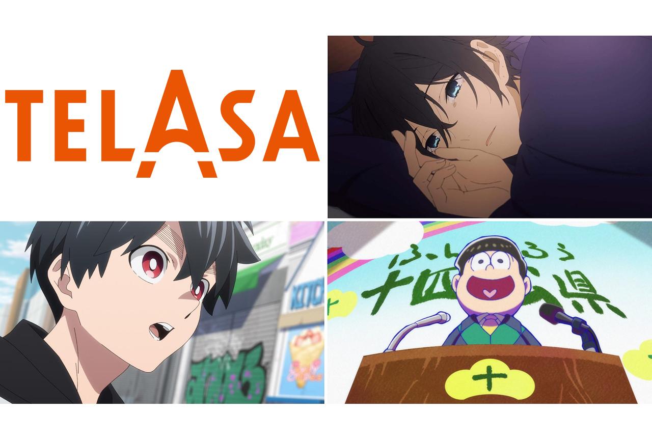 TELASAで配信中のアニメよりキャラクター・神回・名言の3部門ベストを発表!