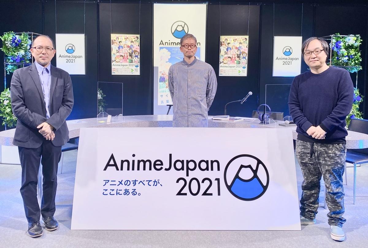 劇場アニメ『サイダーのように言葉が湧き上がる』AJ 2021ステージで新公開日を発表