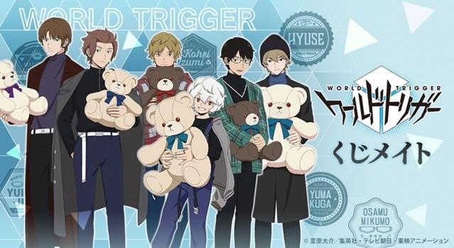 TVアニメ『ワールドトリガー』3rdシーズンは10月放送予定、開発中の最新カット公開! アニメジャパン2021で発表された最新情報も公開-5
