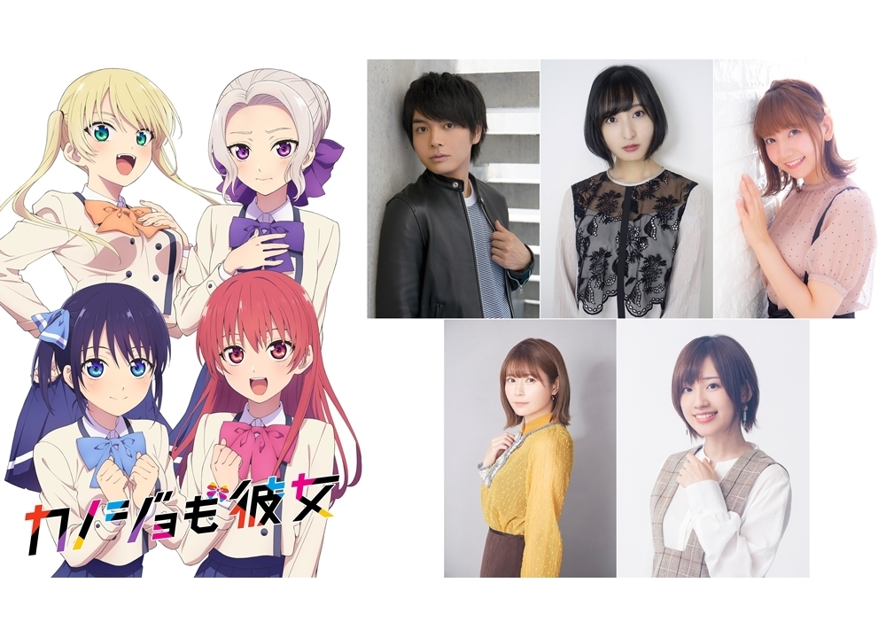 AnimeJapan-9