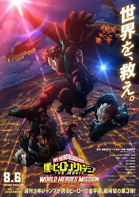 AnimeJapan-11