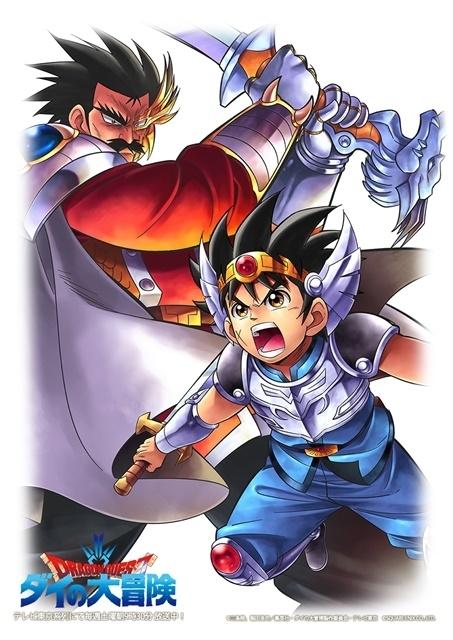 AnimeJapan-12