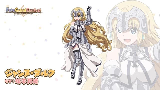 OVA『Fate/Grand Carnival』最新キービジュアル公開! ジャンヌ・ダルク〔オルタ〕(CV:坂本真綾)がクラブで働く第1巻収録エピソードも公開