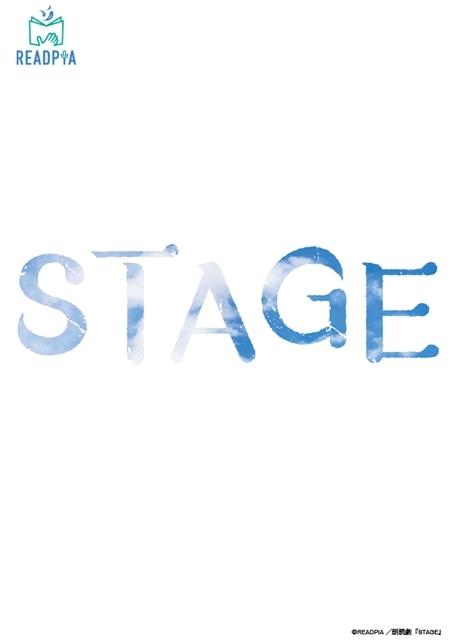 朗読劇ブランド「READPIA」の最新情報を本渡楓さん・上田麗奈さん・石田みなみさん(STU48)たちがお届け! AJ2021ステージの公式レポート到着-6