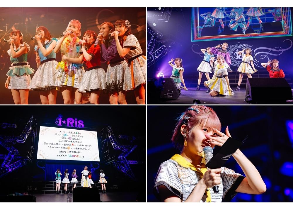 「i☆Ris」6人そろっての最後のワンマンライブより公式レポ到着