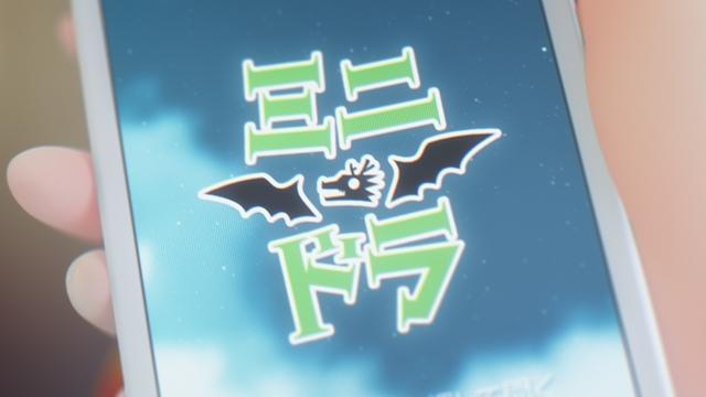 小林さんちのメイドラゴン-2