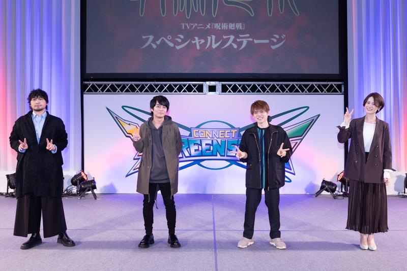 『呪術廻戦』声優・榎木淳弥さんら登壇SPステージの公式レポ到着【AJ2021】