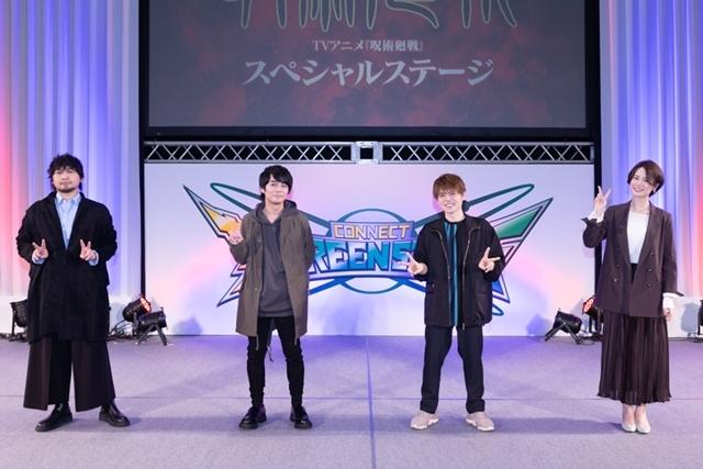 『呪術廻戦』声優・榎木淳弥さんら登壇SPステージの公式レポ到着