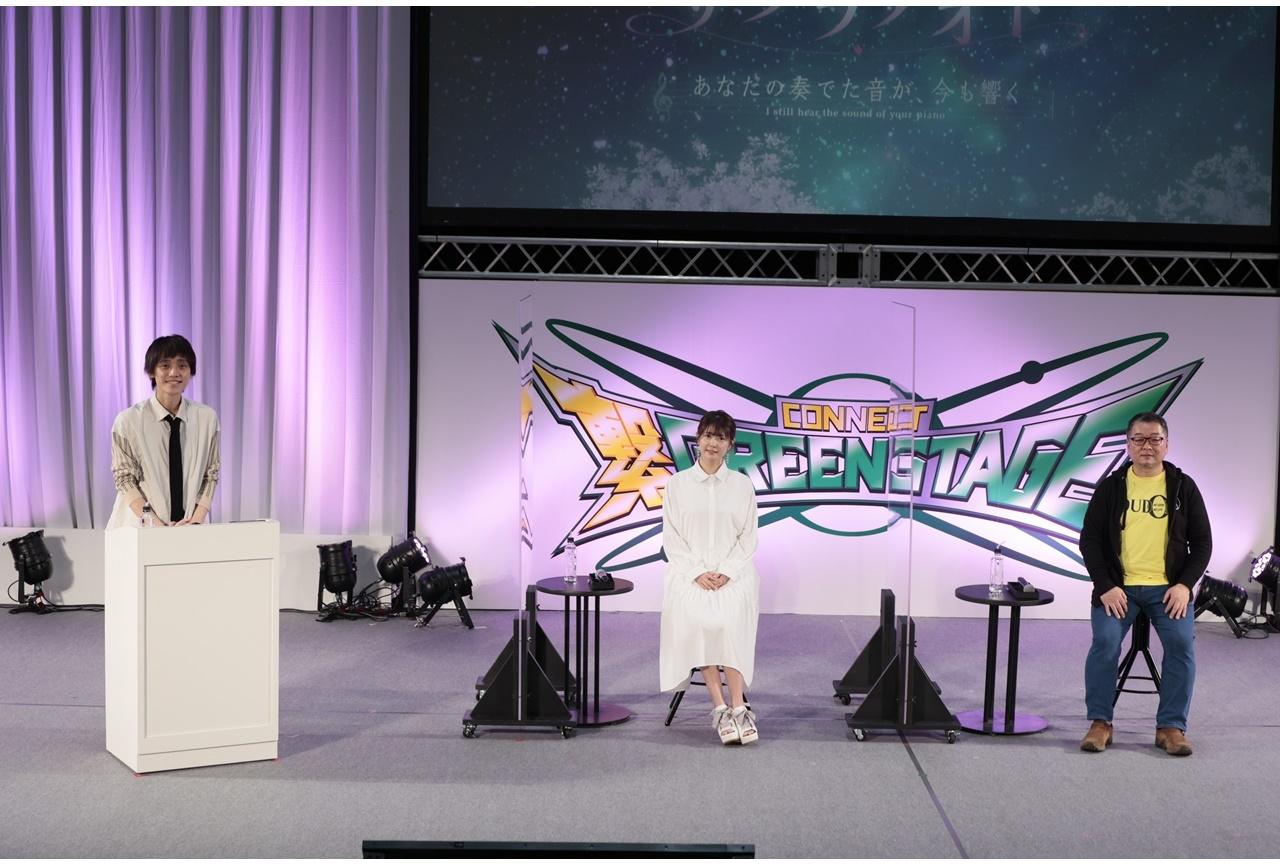 竹達彩奈が出演する劇場版アニメ『DEEMO THE MOVIE』ステージイベント公式レポ【AJ2021】
