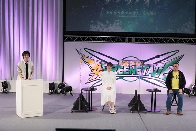 劇場版アニメ『DEEMO サクラノオト -あなたの奏でた音が、今も響く-』日向坂46・丹生明里さんが長編アニメ初挑戦! 竹達彩奈さん出演の「Anime Japan2021」ステージイベントの公式レポートが到着-1