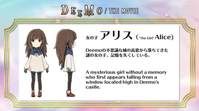 劇場版アニメ『DEEMO サクラノオト -あなたの奏でた音が、今も響く-』日向坂46・丹生明里さんが長編アニメ初挑戦! 竹達彩奈さん出演の「Anime Japan2021」ステージイベントの公式レポートが到着-10