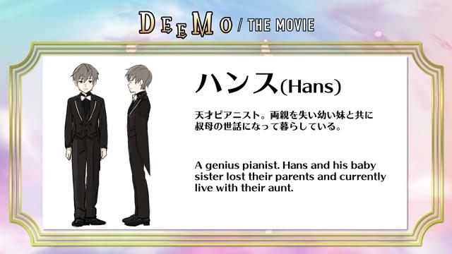 劇場版アニメ『DEEMO サクラノオト -あなたの奏でた音が、今も響く-』日向坂46・丹生明里さんが長編アニメ初挑戦! 竹達彩奈さん出演の「Anime Japan2021」ステージイベントの公式レポートが到着-11