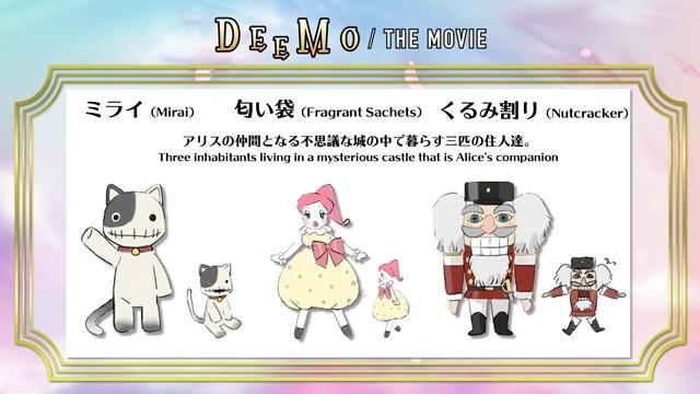 劇場版アニメ『DEEMO サクラノオト -あなたの奏でた音が、今も響く-』日向坂46・丹生明里さんが長編アニメ初挑戦! 竹達彩奈さん出演の「Anime Japan2021」ステージイベントの公式レポートが到着-12