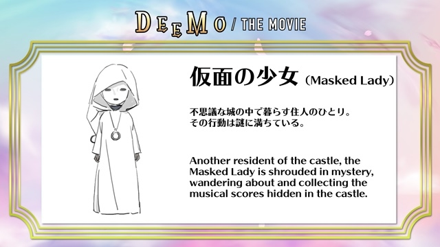 劇場版アニメ『DEEMO サクラノオト -あなたの奏でた音が、今も響く-』日向坂46・丹生明里さんが長編アニメ初挑戦! 竹達彩奈さん出演の「Anime Japan2021」ステージイベントの公式レポートが到着-13