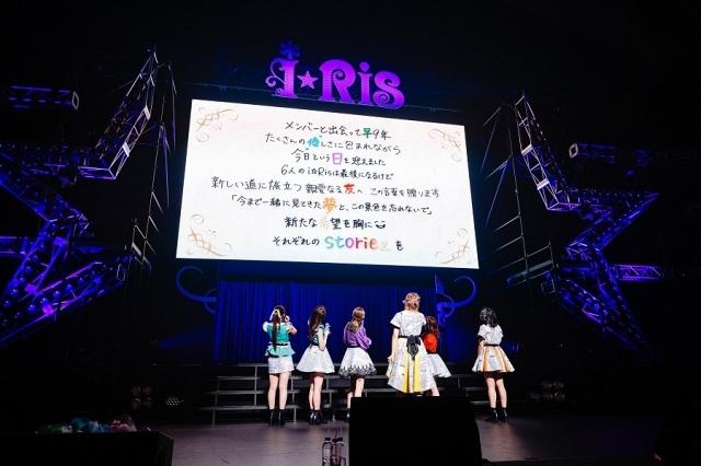i☆Ris-12