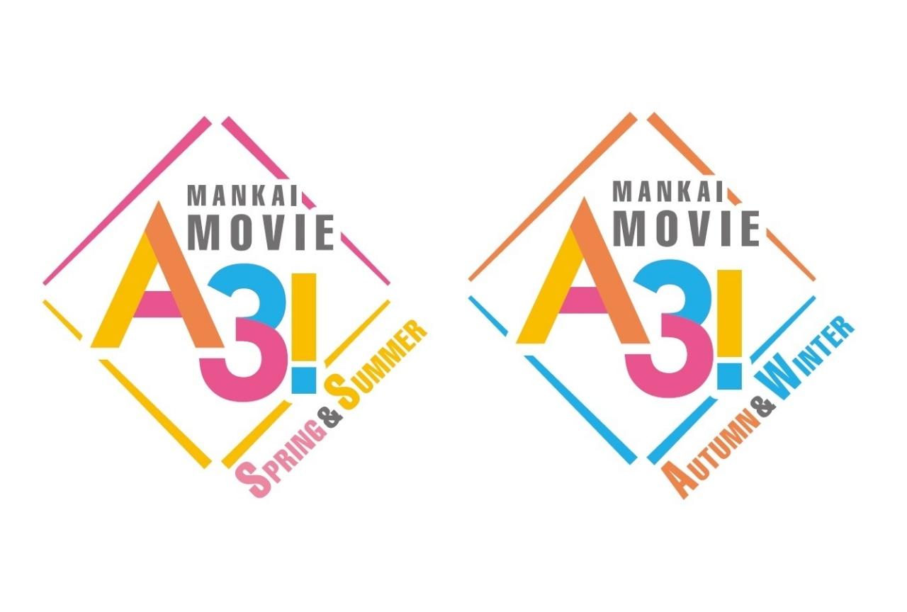 MANKAI STAGE『A3!』シリーズが実写映画化決定&特別映像解禁