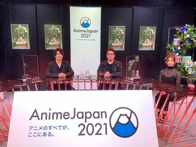 オリジナルTVアニメーション『NOMAD メガロボクス2』AnimeJapan 2021「NOMADメガロボクス2放送直前SP」レポート/細谷佳正さん、安元洋貴さん、村瀬迪与さん出演