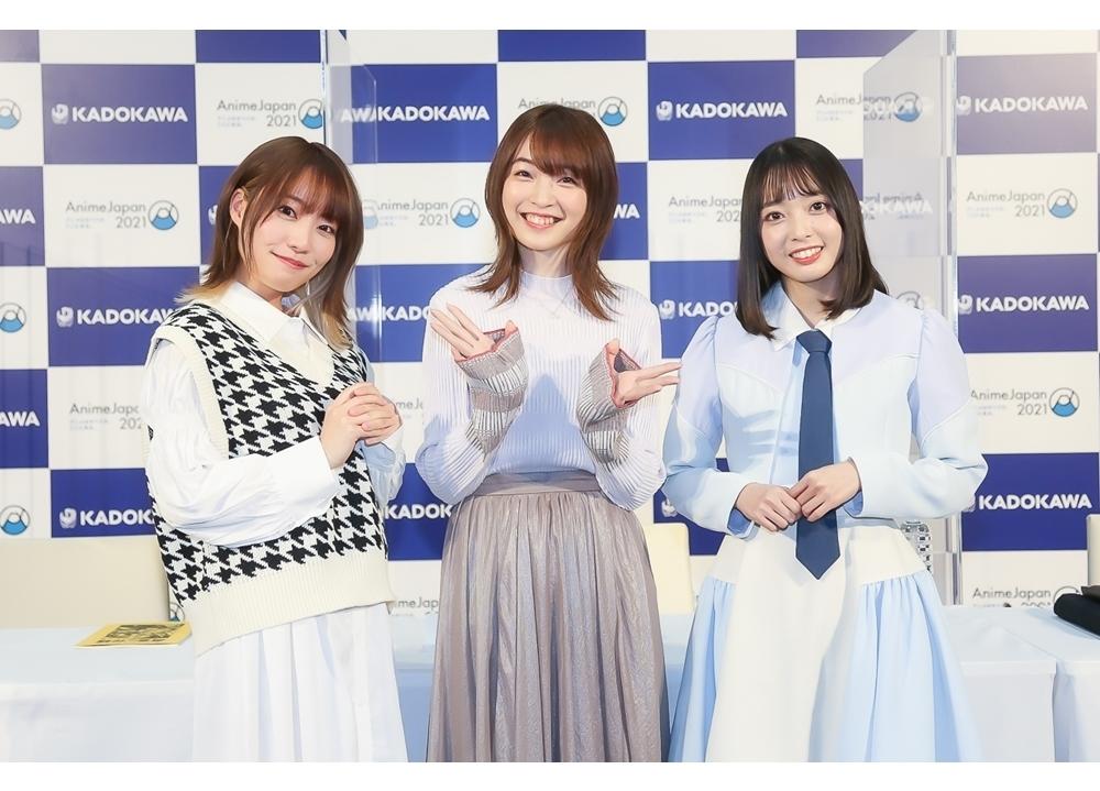 朗読劇の新ブランド「READPIA LINEUP 2021」ステージイベントに上田麗奈ら登壇【AJ 2021】